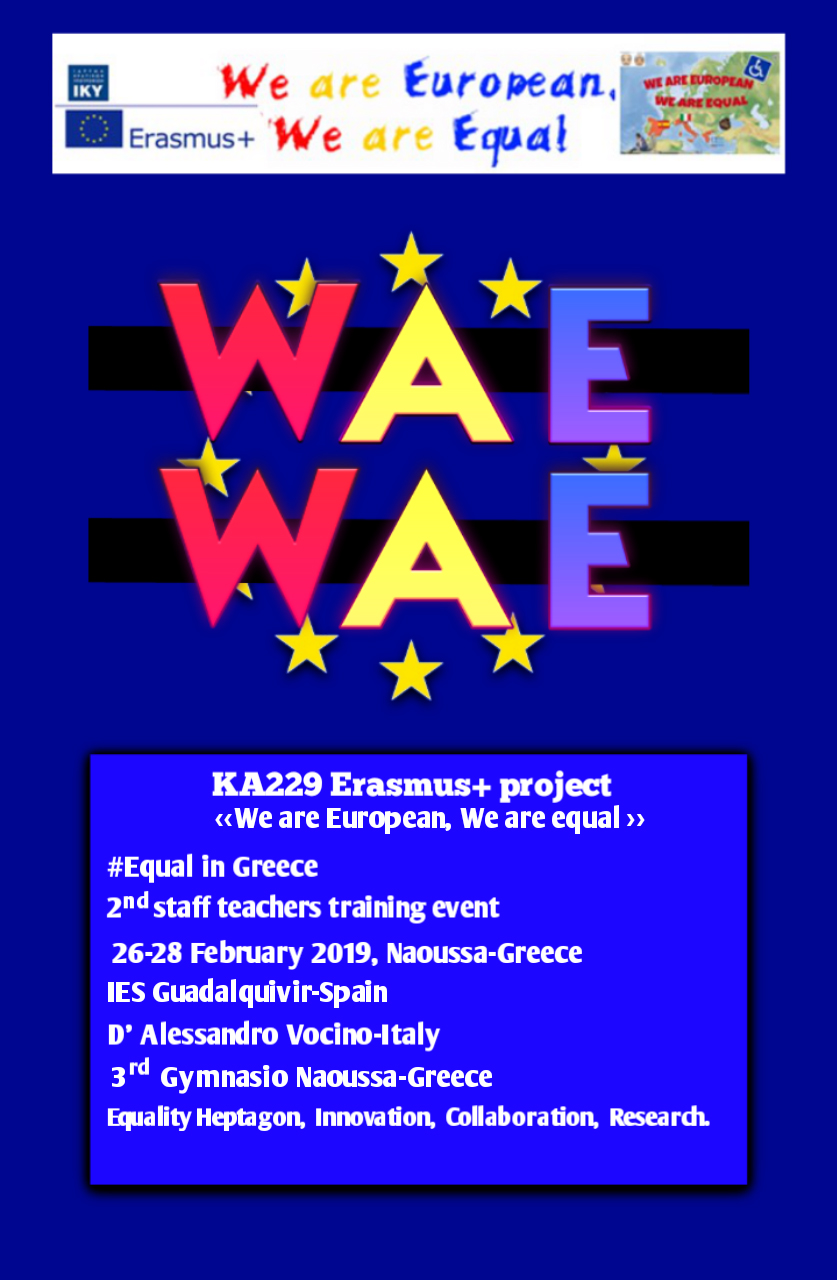 poster Greece 1